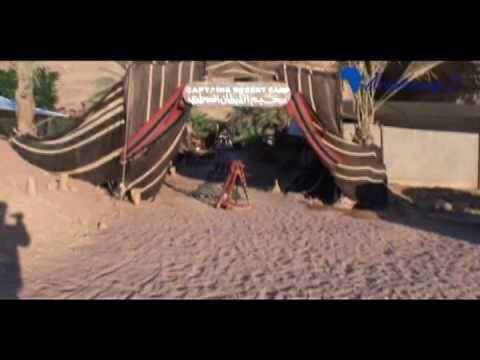Guest House Captain's Desert Camp – Wadi Rum ( Jordania – Jordan )