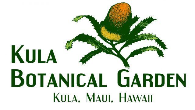 Kula Botanical Garden 2014