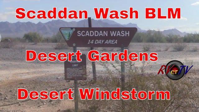 Desert Wind Storm…Tyson Wells….Desert Gardens Showgrounds…Quartzsite AZ…RVerTV