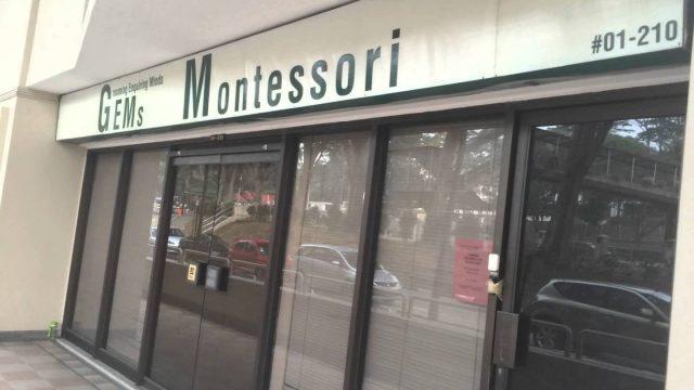 Gems Montessori Learning Centre – Pandan Valley – Singapore