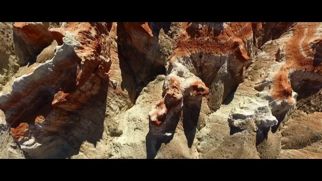 Essence | Arizona Landscapes (Alternate)