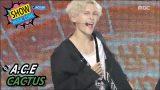 [HOT] A.C.E – CACTUS, 에이스 – 선인장 Show Music core 20170527