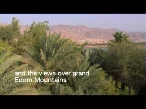 Eilat Botanic Garden (subtitled)