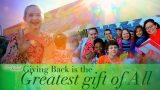 DGM Upper El Holiday Gift Drive