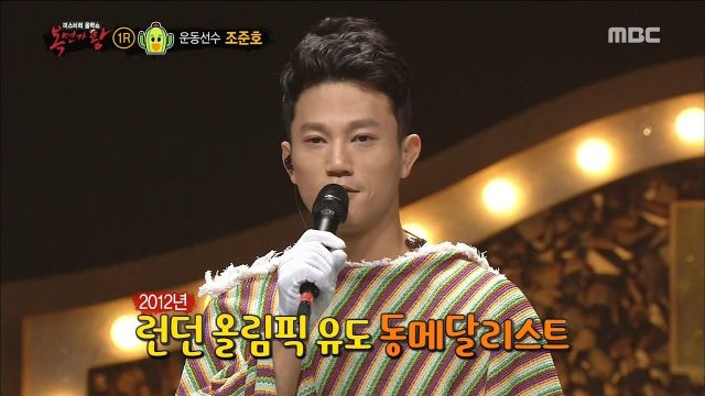 [King of masked singer] 복면가왕 – 'cactus' Identity 20180624