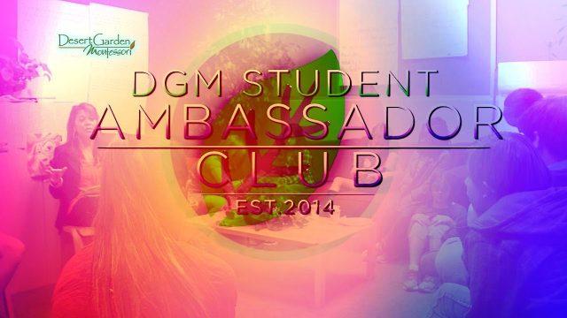 DGM Student Ambassador Lunch