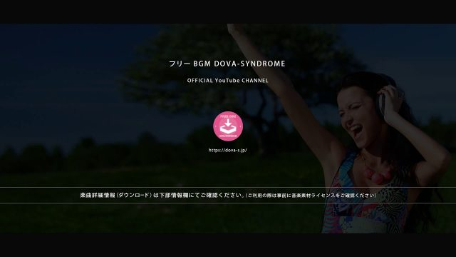 Desert Garden @ フリーBGM DOVA-SYNDROME OFFICIAL YouTube CHANNEL