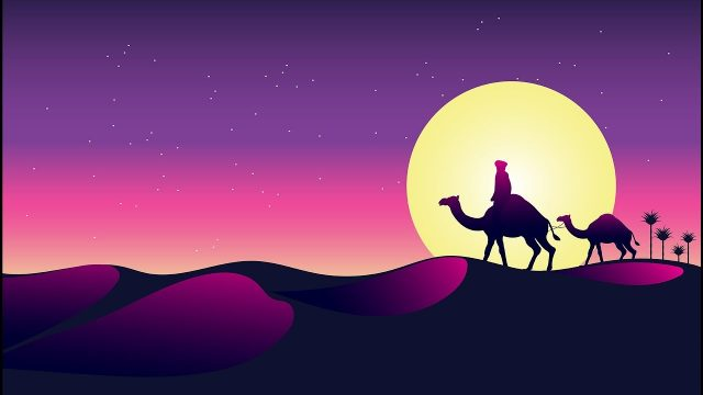 Illustrator CC Tutorial | Graphic Design | Desert Landscape