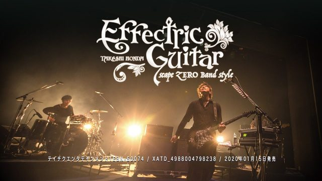 【7th edges】Takeshi Honda solo act『Effectric Guitar scape zero band style』/DVD 本田毅 ソロ