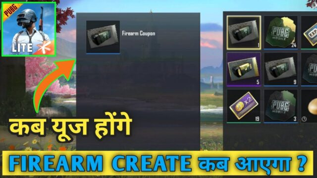 Firearm Create Date Fixed | How To Use Firearm Create Coupons In Pubg Mobile Lite