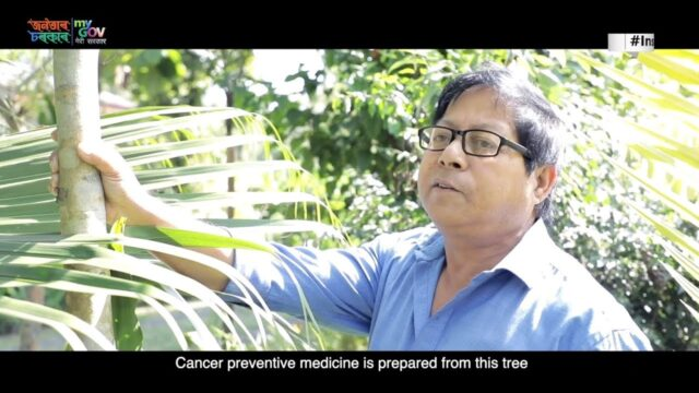 Dr Prabin Saikia's Banatirtha : Where Plants Come to Life