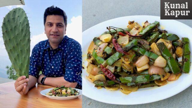 Cactus Subzi केक्टस की सब्ज़ी | नागफनी Nagfani | Kunal Kapur Recipes | How to Cut & Clean Cactus