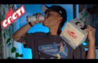 Travis Scott Cacti Spiked Seltzer beverage taste test and reaction!